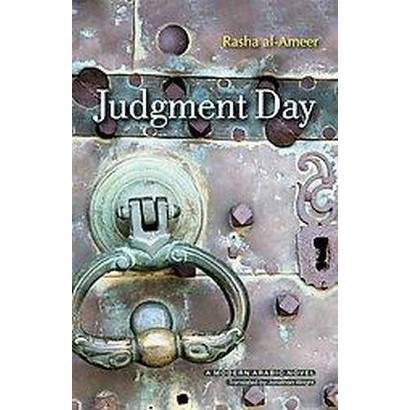 Judgment Day (Hardcover)