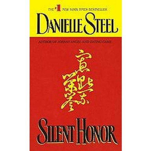 Silent Honor (Reprint) (Paperback)