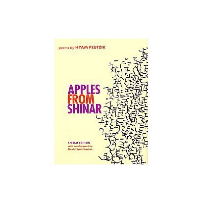Apples from Shinar (Special) (Hardcover)