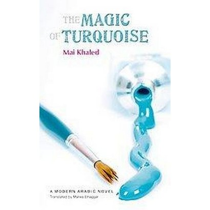 The Magic of Turquoise (Hardcover)