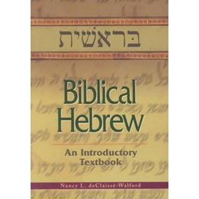 Biblical Hebrew (Paperback)