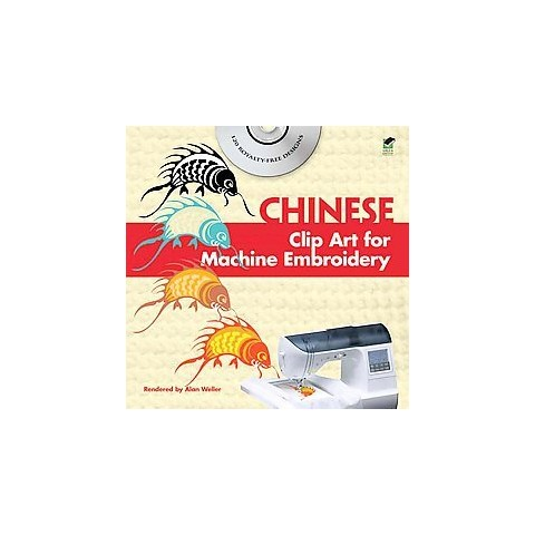 Chinese Clip Art for Machine Embroidery (Mixed media product)