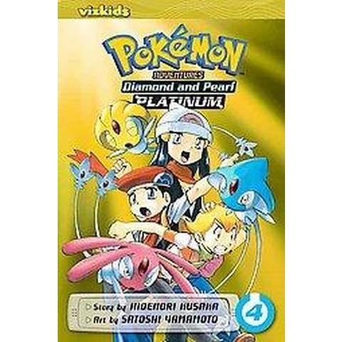 Pokemon Adventures 4 (Original) (Paperback)