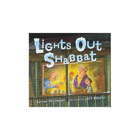 Lights Out Shabbat (Hardcover)