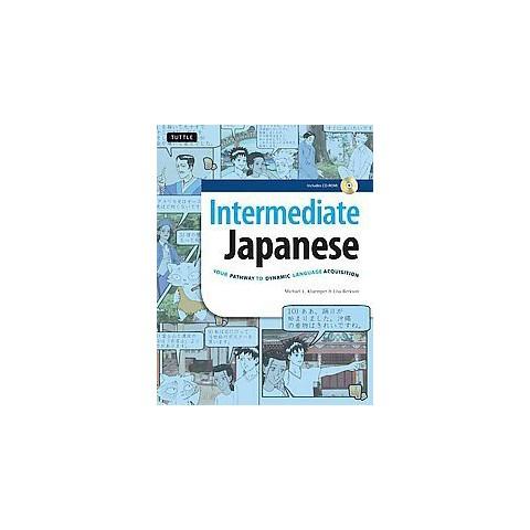 Intermediate Japanese (Mixed media product)