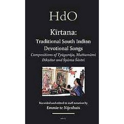 Kirtana: Traditional South Indian Devotional Songs (Mixed media product)
