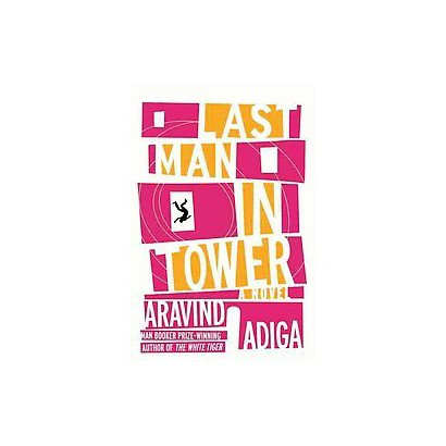 Last Man in Tower (Large Print) (Hardcover)