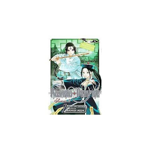 Rosario + Vampire 7 (Paperback)