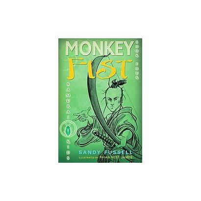 Monkey Fist (Reprint) (Paperback)