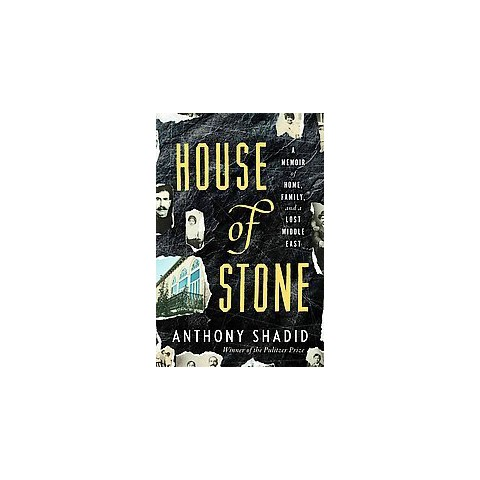 House of Stone (Hardcover)
