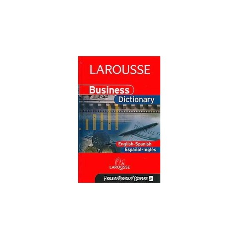 Business Dictionary English-spanish / Espanol-Ingles (Hardcover)