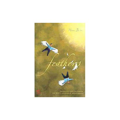 Feathers (Hardcover)