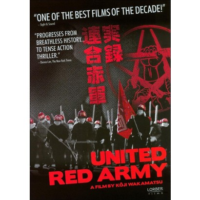 United Red Army (Widescreen)