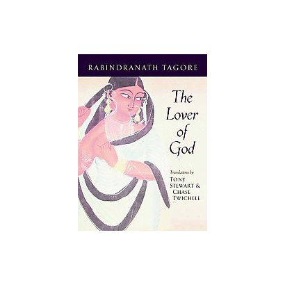 The Lover of God (Paperback)