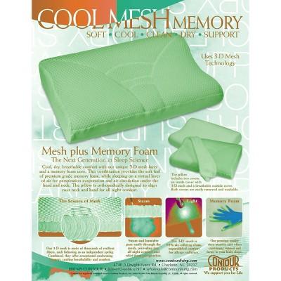 ECOM Contour Cool Mesh Pillow