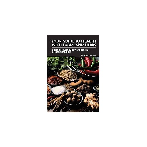 Your Guide to Health With Foods & Herbs (Paperback)