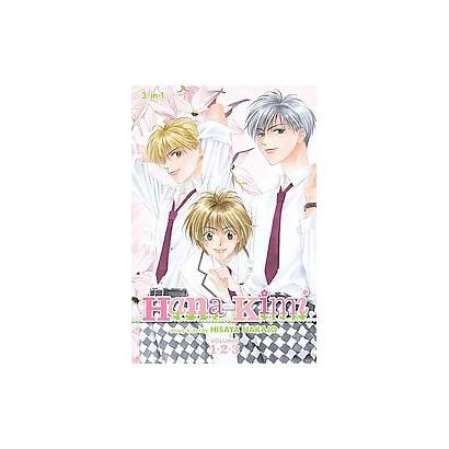 Hana-Kimi 1-2-3 (Paperback)