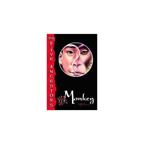 Monkey (Hardcover)