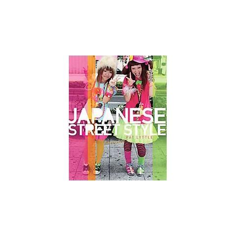 Japanese Street Style (Paperback)