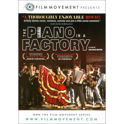 The Piano in a Factory (Widescreen)