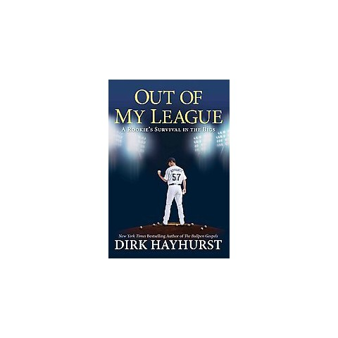 Out of My League (Hardcover)