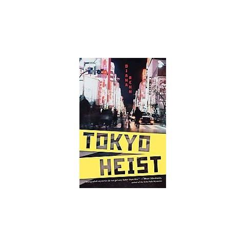 Tokyo Heist (Hardcover)