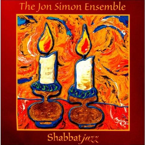 Shabbat Jazz