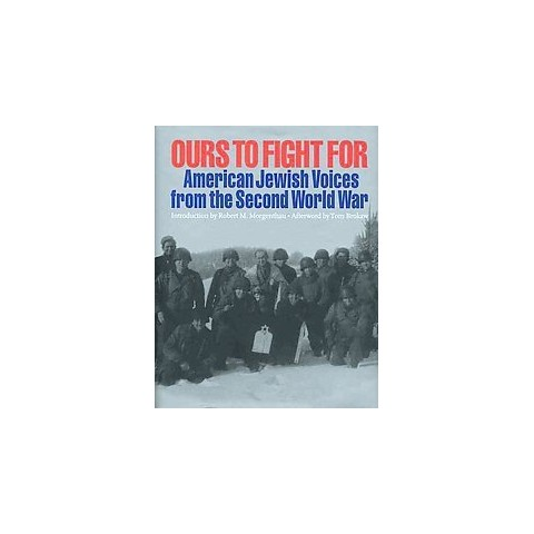 Ours to Fight for (Hardcover)