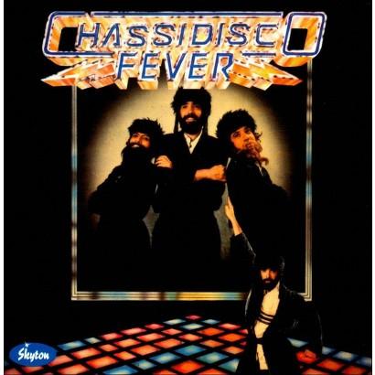 Chassidisco Fever