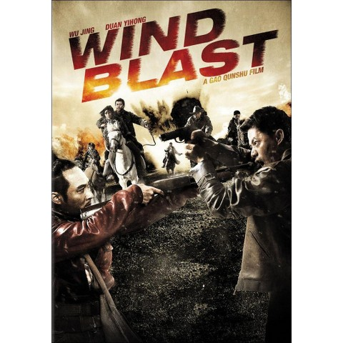 Wind Blast (Widescreen)