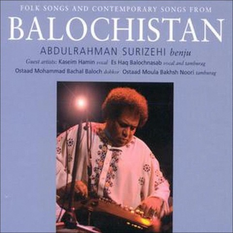 Folk Songs and Contemporary Songs From Balochistan