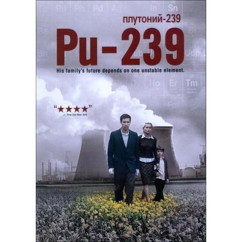 Pu-239 (Widescreen)