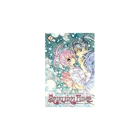 Sakura Hime: The Legend of Princess Sakura 7 (Paperback)