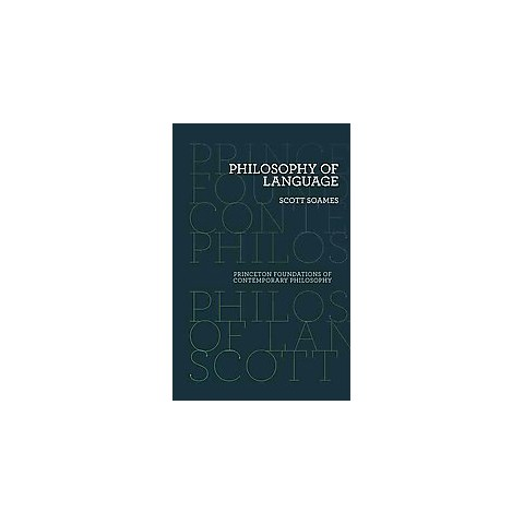 Philosophy of Language (Reprint) (Paperback)