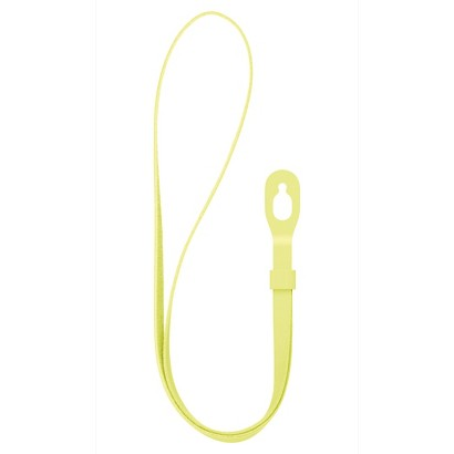 iPod Touch Loop - White/Yellow (MD973LL/A)