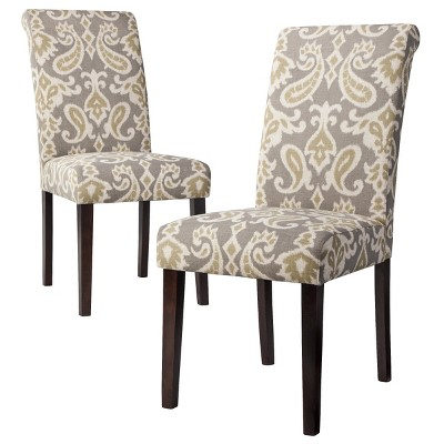 Avington Print Accent Dining Chair - Ikat Gray (Set of 2)