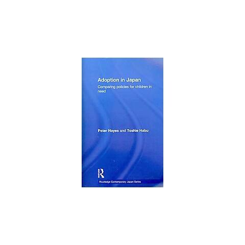 Adoption in Japan (Reprint) (Paperback)