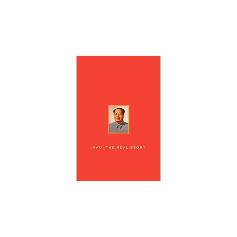 Mao (Reprint) (Hardcover)