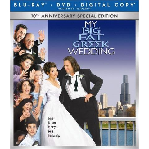 My Big Fat Greek Wedding [2 Discs] [Includes Digital Copy] [UltraViolet] [Blu-ray/DVD]