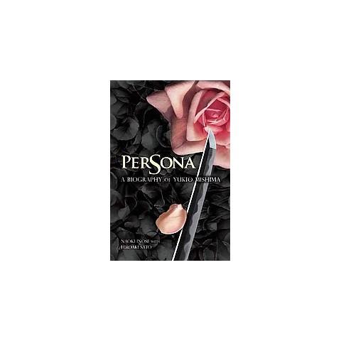 Persona (Hardcover)