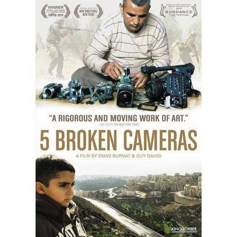 5 Broken Cameras (Widescreen)