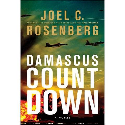 Damascus Countdown (Hardcover)