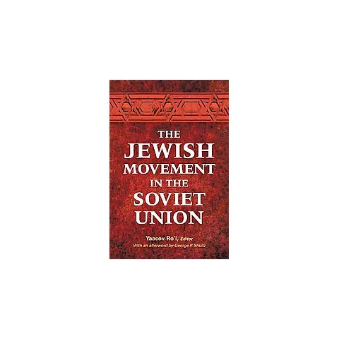 The Jewish Movement in the Soviet Union (Hardcover)