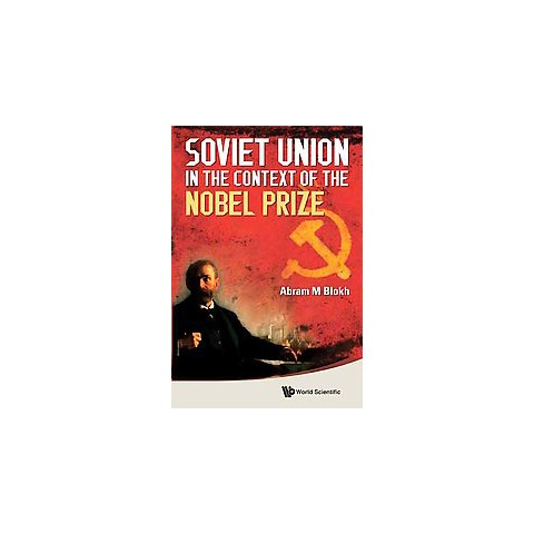 Soviet Union in the Context of the Nobel Prize (Hardcover)