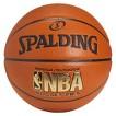 SPALDING orange Spalding Nugget basketball 28.5