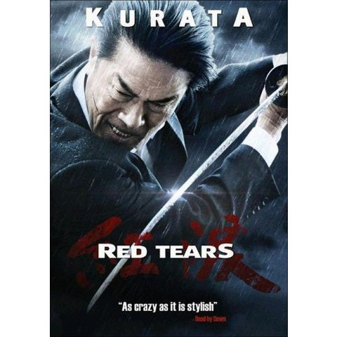 Red Tears (Widescreen)