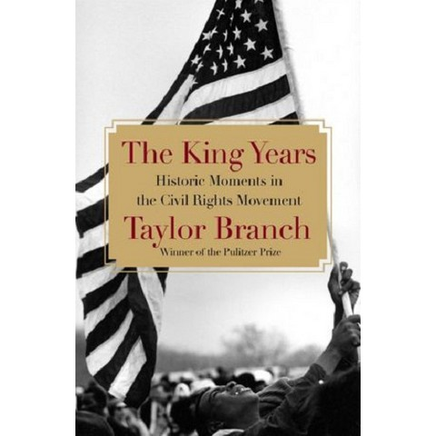 The King Years (Hardcover)