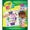 Crayola Color Wonder Refill-Doc McStuffins