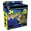 As Seen on TV XHOSE 25'
