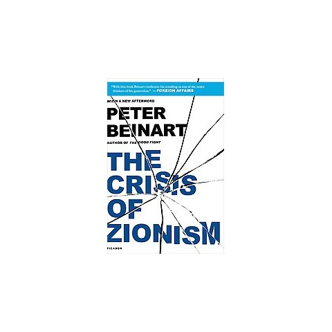The Crisis of Zionism (Paperback)